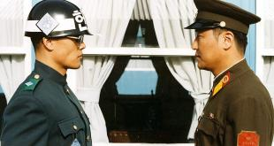 JSA (Joint Security Area) photo 7