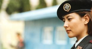 JSA (Joint Security Area) photo 14