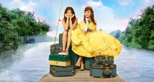 Princess Protection Program : Mission Rosalinda photo 4