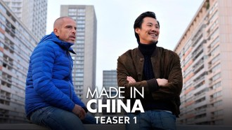 Made In China Teaser VF
