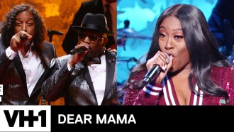 Dear Mama: A Love Letter to Mom Teaser VO