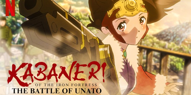 Kabaneri of the Iron Fortress : le film est disponible sur Netflix
